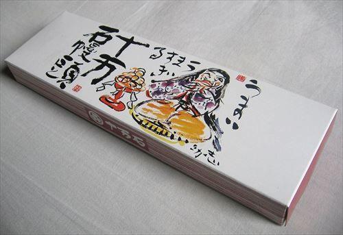 1200px-Box_of_Jumangoku_Manju_R