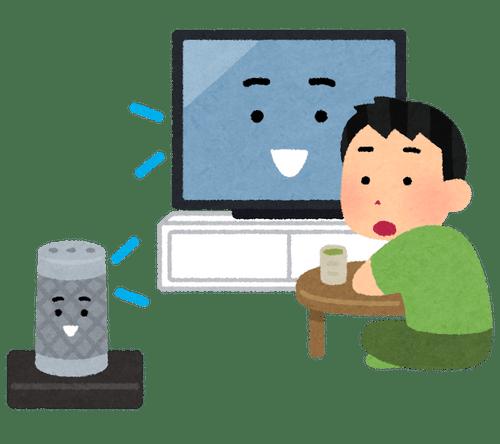 smart_speaker_tv_talk