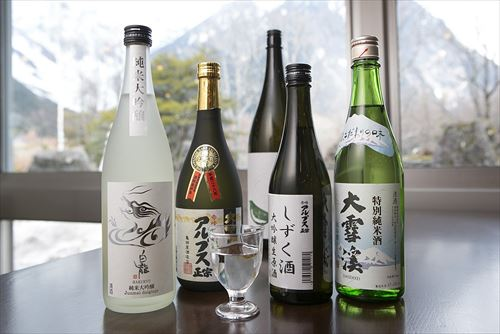 1200px-日本酒_R