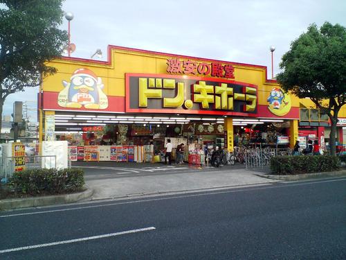 Don_Quijote-of-Izumi-City001