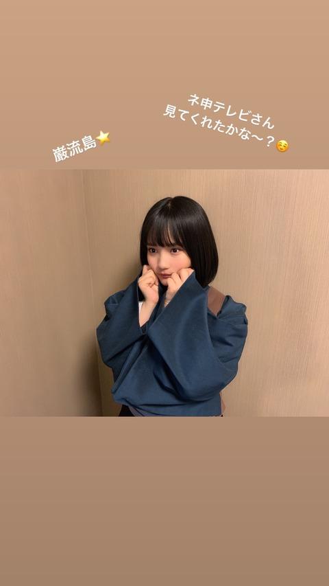 【AKB48】矢作萌夏ちゃんの最新インスタ投稿キター!!!