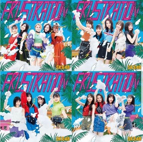 【悲報】SKE48さん、新曲発売週に「うたコン」と「Mステ」が両方放送休止という悲劇