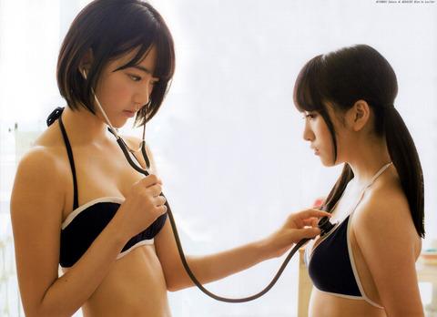 【AKB48】尾木メンで写真集やフォトブック出してないのが向井地美音だけという事実【みーおん】