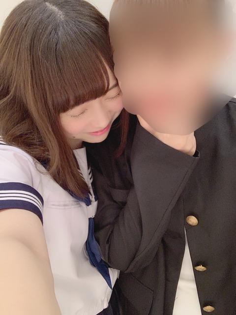 【悲報】チーム8倉野尾成美、疑惑のツーショット写真が流出www