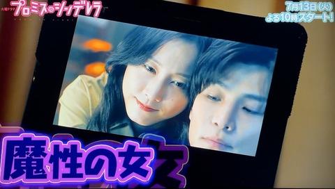 【画像】あの松井玲奈さんがメスの顔しながら超人気イケメン俳優と抱き合う画像が流出!!!
