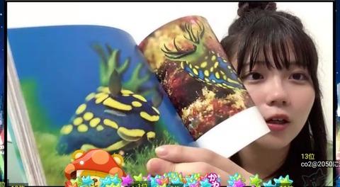 【画像】STUメンバーが初めてファンから貰ったプレゼントwwwwww