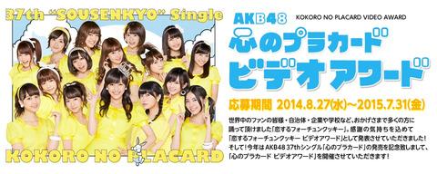【疑問】AKB48はいつどこで道を間違えオワコン化してしまったのか?