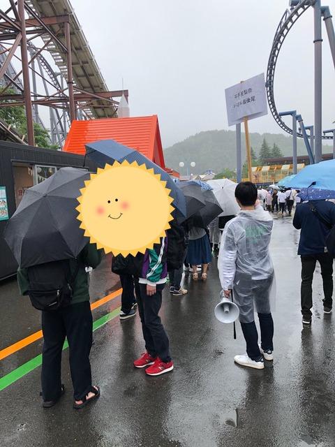 【欅坂46】平手友梨奈さん、パネル撮影のためだけの列が最大3時間半待ちの異常人気…