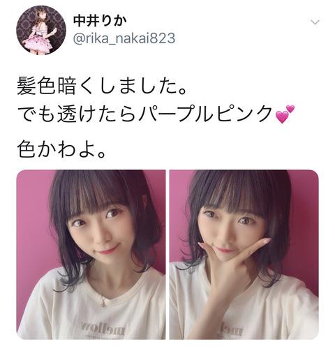 【定期】NGT48中井りかさん、加工のし過ぎでいつも以上に気持ち悪い顔に