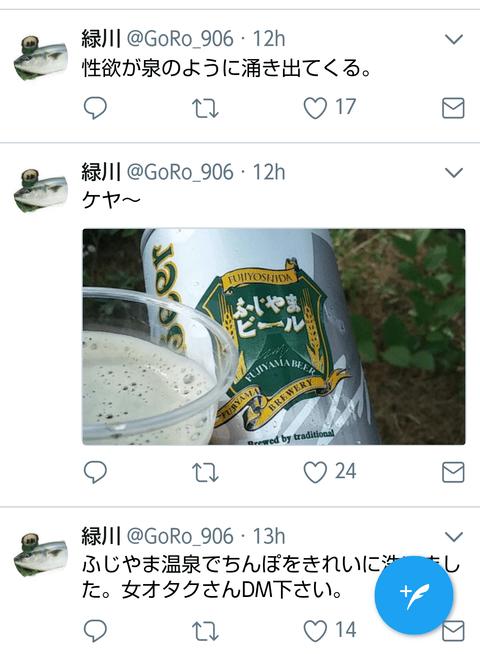 https://i1.wp.com/livedoor.blogimg.jp/chikakb/imgs/1/c/1c305550-s.png