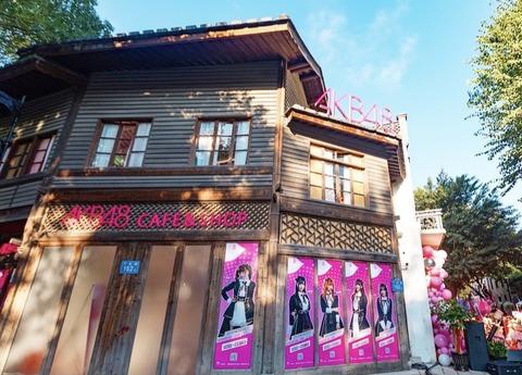 【朗報】移転を予定していたAKB48 CAFE&SHOPが遂にグランドオープン!!!