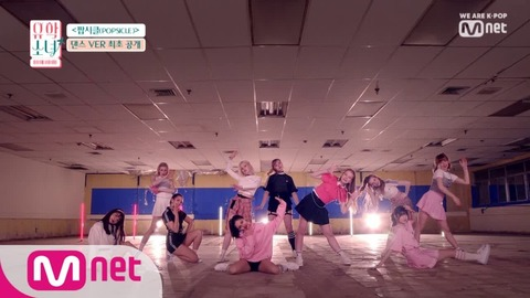 【AKB48】千葉恵里ちゃんのKPOPデビュー曲のダンスバージョン来たよ