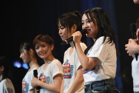 【AKB48】結局みーおんの写真集が出ない理由ってなんなの?【向井地美音】