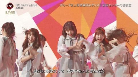 【AKB48】「NOW WAY MAN」のベストフロントメンバー決めようぜ