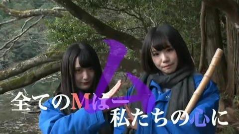 【NMB48】水田詩織がツチノコ探索に参加して一攫千金を狙うwww