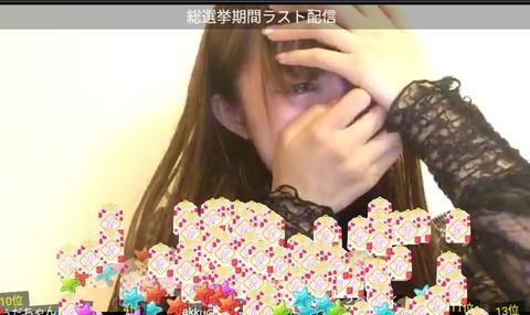 【NGT48】中井りかにいよいよ小夏砲炸裂か?SHOWROOMでファンにこれから何かがあると予告、謝罪、号泣