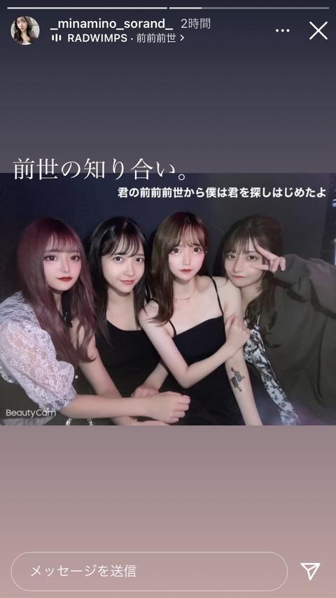 【元AKB48】鈴木優香が生存確認されるwwwwww