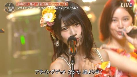【AKB48G】この秋見つかりそうなメンバーを挙げるスレ