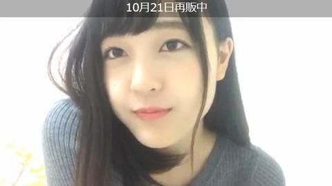 【STU48】由良朱合ちゃんのSHOWROOMでTバックのパンツが見えちゃう放送事故www