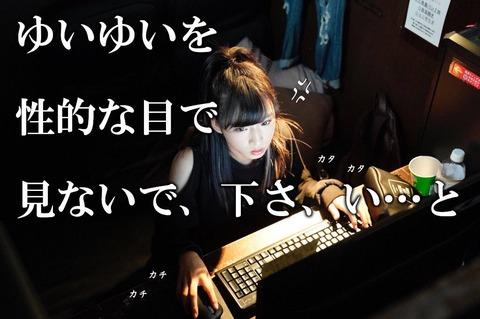 【AKB48】小栗有以「私も写真集イベント出ます!有以の大人になった姿見てくれますか?」