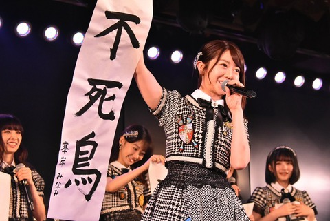 【AKB48】本店はもう組閣した方が良くね?