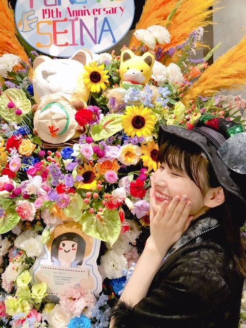 【朗報】福岡聖菜、生誕祭でAKB48センター奪取を高らかに宣言【左上からセンターへ】