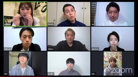 【元NMB】吉本興業内に「吉田朱里部署」を設立、応募者4088人から20名をスタッフとして採用!男性スタッフ8名を顔出しで紹介