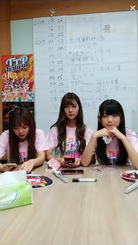 【悲報】AKB48 Team TP阿部マリアが卒業発表