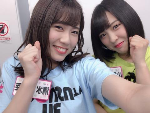 【AKB48】チーム8清水麻璃亜「やじコメ返すのコメントで選んでるのに全く返ってこないとか、同じ人にばっかり返してるとか言われる」【755】