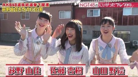 【NGT48】おっぱい揉んでもギリギリ許してくれそうなメンバー