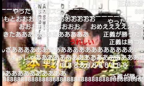【AKB48Gじゃんけん大会】予備戦の中井りか敗退の瞬間のニコ生ヤバ過ぎwwwwww