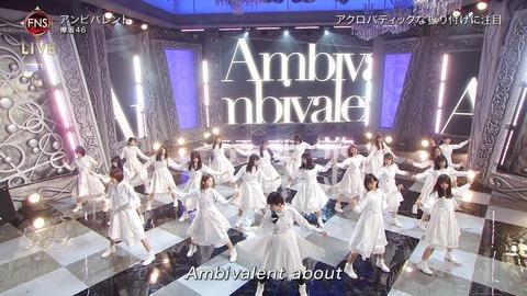 【悲報】欅坂46平手さん、FNSでも無気力パフォーマンスを披露してしまう
