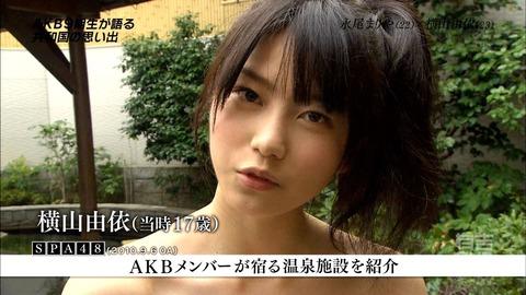 【アホスレ】AKB48で一番ごりおしされたのって横山由依だよな?