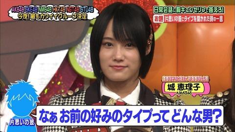 【AKBINGO】城恵理子がまなぶくん名物「平和なボケ回答」をぶち込んだ結果www