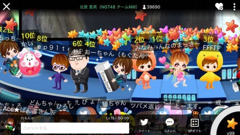 【AKB48G】秋元康ってコメントもしないのに何で自分のアイコンでSHOWROOM見に来るの?