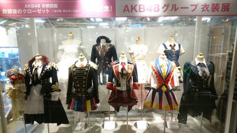 【AKB48】なぜ制服風衣装を着なくなってしまったのか?
