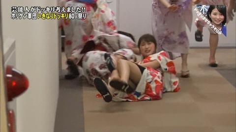 【画像あり】なぎちゃんがドッキリ番組でパンツ公開wwwwww【NMB48・渋谷凪咲】