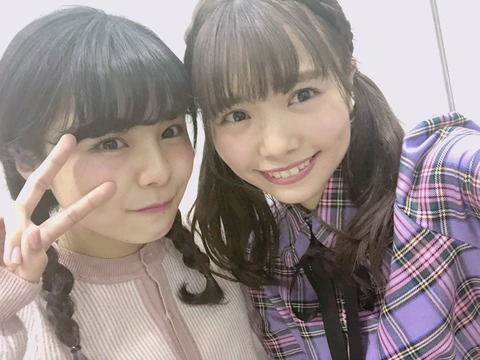 【HKT48】渕上舞と本間日陽の姉妹感が凄いwww【NGT48】