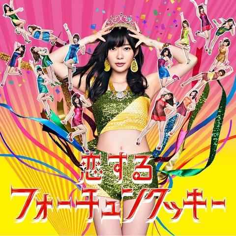 【AKB48】「恋するフォーチュンクッキー」から既に7年以上ヒット曲が出ていないという事実
