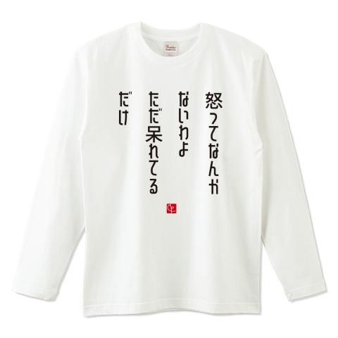 【アホスレ】乃木坂ファンが星野みなみを叩いてるのをみるとAKBファンは恋愛にも寛容で優しいよな