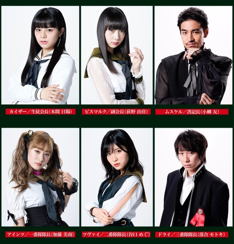 【AKB48G】「マジムリ学園」生徒会メンバーのビジュアル解禁!【本間・荻野・加藤・谷口】