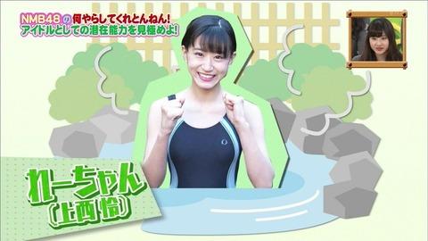 【AKB48G】ビキニじゃなく競泳水着やスクール水着姿が見たいメンバーは?