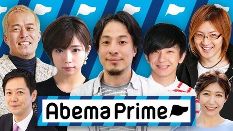 【AKB48】柏木由紀が報道番組の司会に就任www