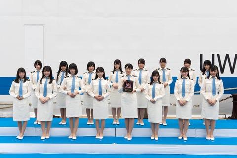 STU48メンバーのお●ぱい