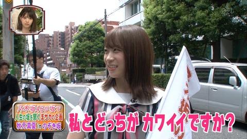 【坂道G】乃木坂欅坂日向坂に全く興味がないって人いるけどさ