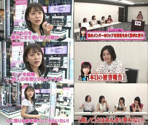 【悲報】ゆいゆいの窃盗癖がまったく治っていなかった【AKB48・小栗有以】