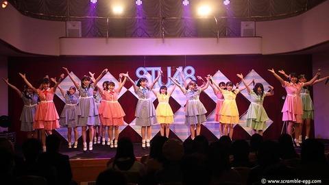 【STU48】陸上ツアー開始!新衣装が可愛い過ぎると話題に!!!