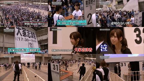 【AKB48】大家志津香「お話し会、早めの日にちでみんなと早めにお話ししたい、切実」