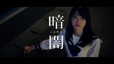 【STU48】暗闇って名曲なのに何でパッとしなかったの?