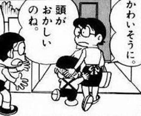 【NGT48】西潟ファン「まほほんはいいねしたりフォロー外す前に、ファンにまずモバメ送ってほしい」